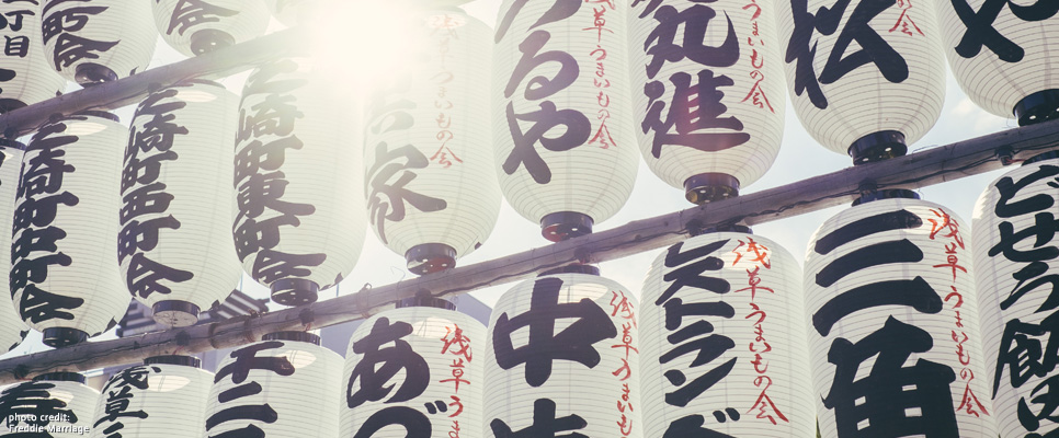 naka_header_lanterns
